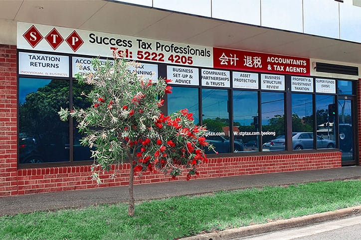 Geelong tax accounting office outside
