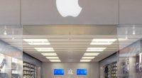 visual merchandising Apple